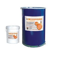 High quality MS Polymer silicone sealant for Autoglass/Concrete/marble tiles price in india sealant