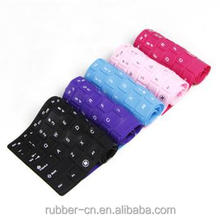 custom logo thin keyboard protective cover for PC