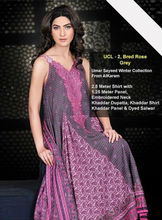 All Latest Designers cloths are on stock both in dhaka and pakistan