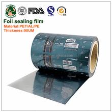 Custom print aluminum foil sealing film for print aluminum sachet