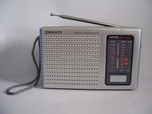 DK - 0901 hot Sale mulit-fuction world band receiver radio