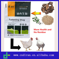 Poultry Herbal Weight Gain Medicine Contain Broiler Growth Promoters Fast Gain Weight