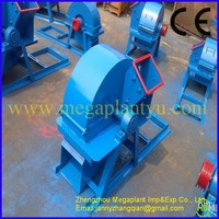 Wood Branches, Wood Logs Wood Chips Wood Sawdust Crusher Mill Machine