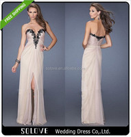 Traditional Floor Length Touching Side Slit Formal Evening Dress(SL-E242)