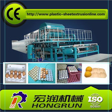 Full-Automatic waste paper rotary type egg tray production line