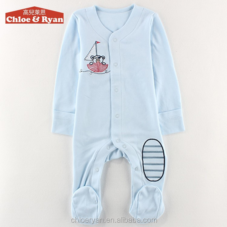 Wholesale Price Cotton Baby Boy And Girl Clothing Baby