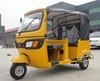 200cc Water Cooled Engine Bajaj Three Wheeler Price