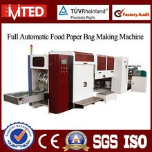 RZ-320 Full Automatic Kraft Paper Food Packaging Bag Making Machinery