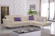 2015 Latest Design Leather Sofa Set