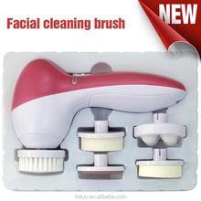 Waterproof button facial cleansing brush.beauty personal care. Electraic facial brush