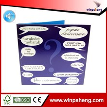 High End Happy Birthday Voice Recording Greeting Card With Music IC Chip