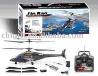 QS8019 AirWolf (LIE BAO) 4CH RC Helicopter