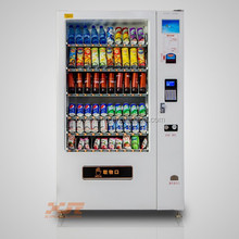 10 wide ,Large Drink vending machine-------XY Main Product