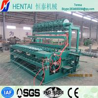 China manufature grassland fence machine(factory)
