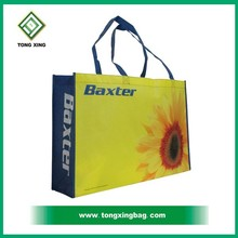 Sunflower recycled non-woven shopping tote bags