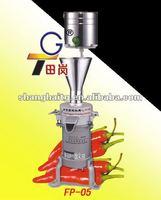 Chilli Pepper Grinder FP-05