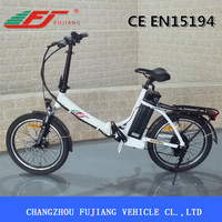 2015 fashion electric folding bike EN15194 20inch tyre 250W