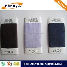 cotton rayon blended melange color yarn