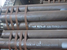 large diameter steel pipe price list