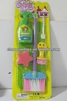 Home Cleaning Set FN04743013