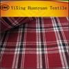 new design 2015 plaid flannel fabric