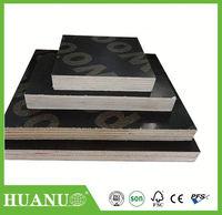 brown film faced plywood,9mm imprinted film faced plywood,15mm concrete construction plywood