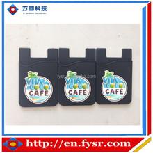3M sticker silicone phone wallet sticker