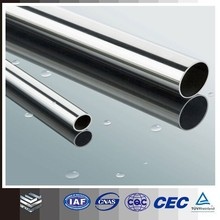 stainless steel 304 price