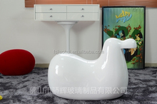 Lovely and Colorful Fiberglass Dodo Rocking Chair