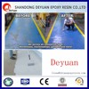 Special Liquid Epoxy Resin for solvent free flooring paint DY-128 in Shandong deyuan