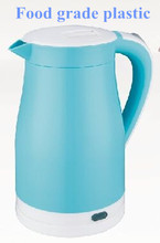 2015 BAIDU 304 Stainless steel Electric Kettle--- kitchen appliances manufacturers