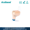AcoSound Acomate 210 Instant Fit approval hearing aid itc digital power hearing aid with ISO,CE,ROHS