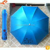 fashion rose umbrella new gift items products