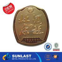 Customized Wine Emblem Color Metal Wine Badge Chinese White Spirit Brand Tag Aluminum Wine Logo Tag OEM233