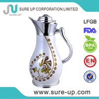 Portable cold water antique arabic islamic coffee pot