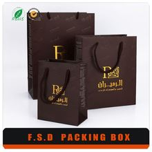 Wholesale Cheap Custom Gift Packaging Foldable Shopping Bag