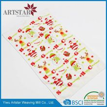 Latest product long lasting walmart kitchen towels for 2015