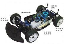 1:8 4WD rtr rally racing car