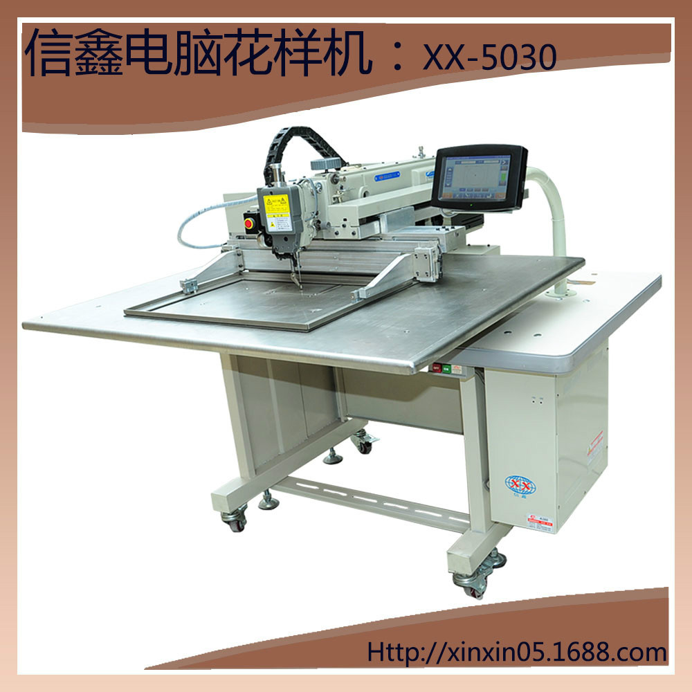 machine supply