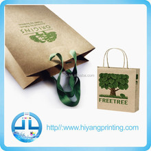 China alibaba supplier shopping bag for packaging