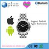 2015 newest cheap smart watch, smart quartz watch water resistant