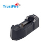 Rechargeable battery charger TrustFire TR-010 multi adjustable battery charger