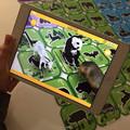 رائعة التعليمية لعبة أطفال لعبة للاطفال، تعليمها للأطفال لمعرفة المزيد
