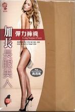 Allonger longues jambes belle femme