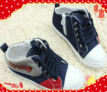 hot sale children canvas shoes used shoes