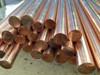 Alumina Dispersion Strengthned Copper for Spot Welding Electrodes C15760