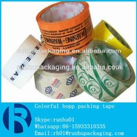 2015 new design fashion custom printed tape for Carton Sealing Use