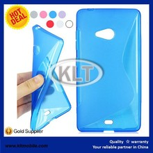 TPU Silicone Gel case for Lumia540 for nokia cover