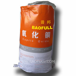 2015 China Catalyst Copper Compounds For Pigment in Ceramic CuO