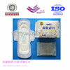 Best Selling Super Absorption Cheap Sanitary Napkins
